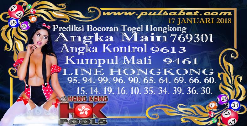 Prediksi Togel Jitu Hongkong Kamis 17 Januari 2019