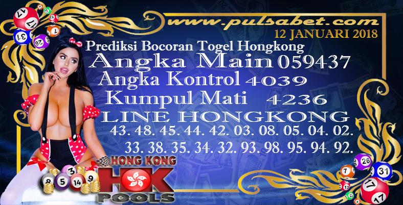 Prediksi Togel Jitu Hongkong Sabtu 12 Januari 2019