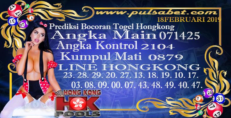 Prediksi Togel Jitu Hongkong Senin 18 Februari 2019