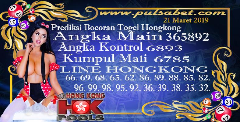 Prediksi Togel Jitu Hongkong Kamis 21 Maret 2019