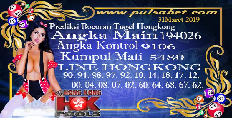 Prediksi Togel Jitu Hongkong Minggu 31 Maret 2019
