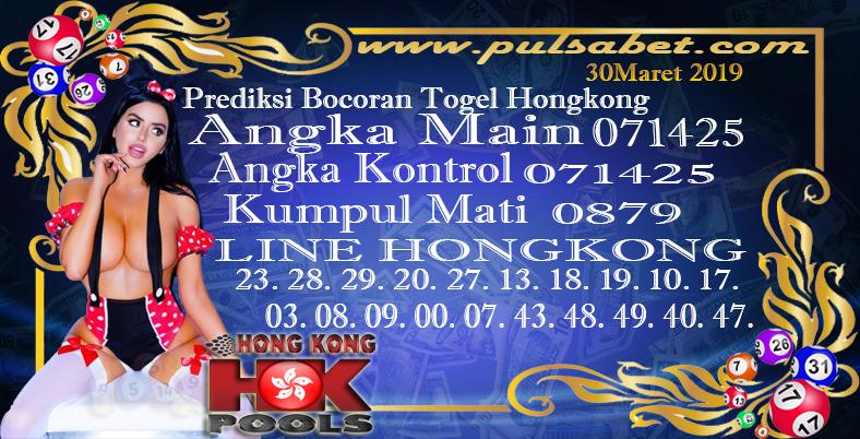 Prediksi Togel Jitu Hongkong Sabtu 30 Maret 2019