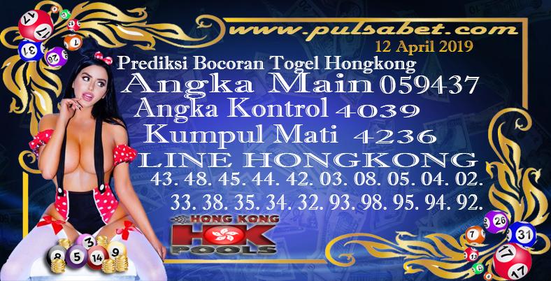 Prediksi Togel Jitu Hongkong Jumat 12 April 2019