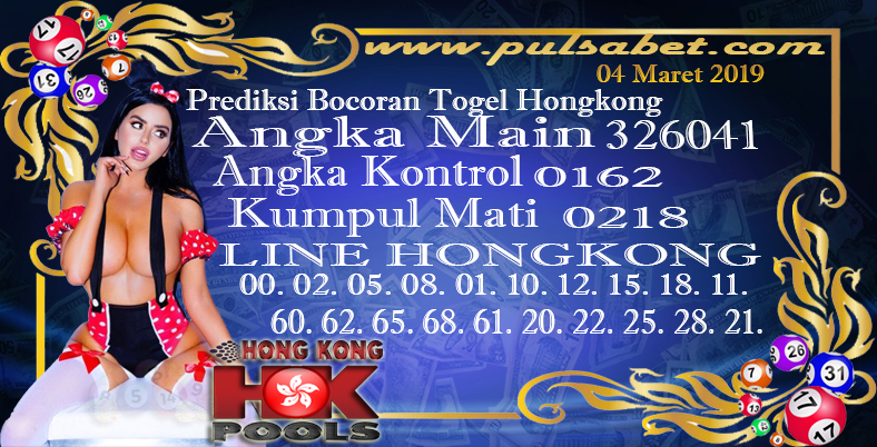 Prediksi Togel Jitu Hongkong Senin 4 Maret 2019
