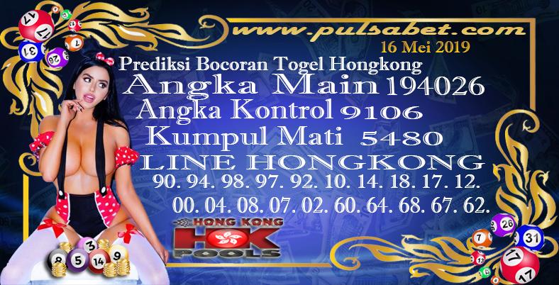 Prediksi Togel Jitu Hongkong Kamis 16 Mei 2019